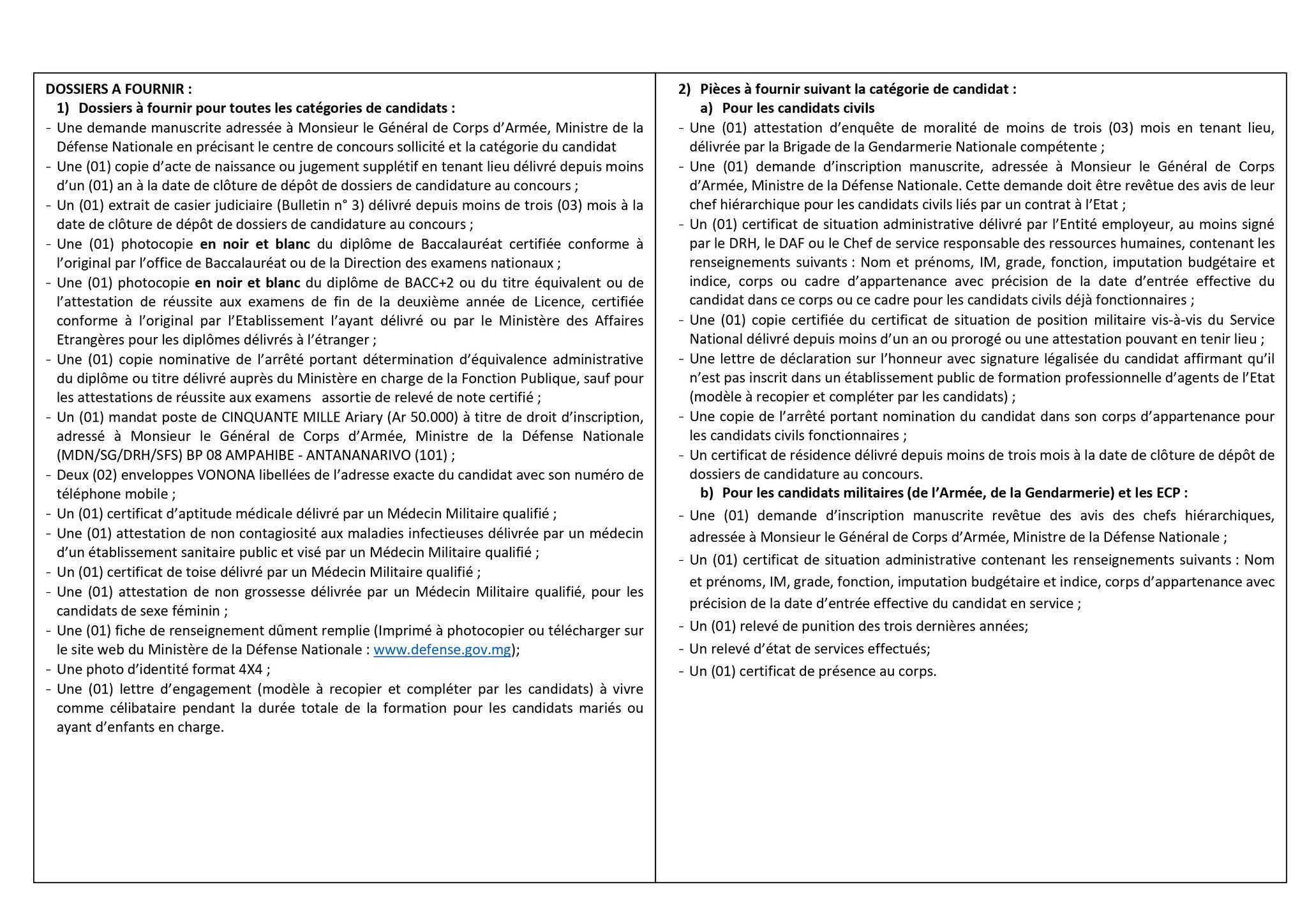 AVIS-DE-CONCOURS-ACMIL-2021-1